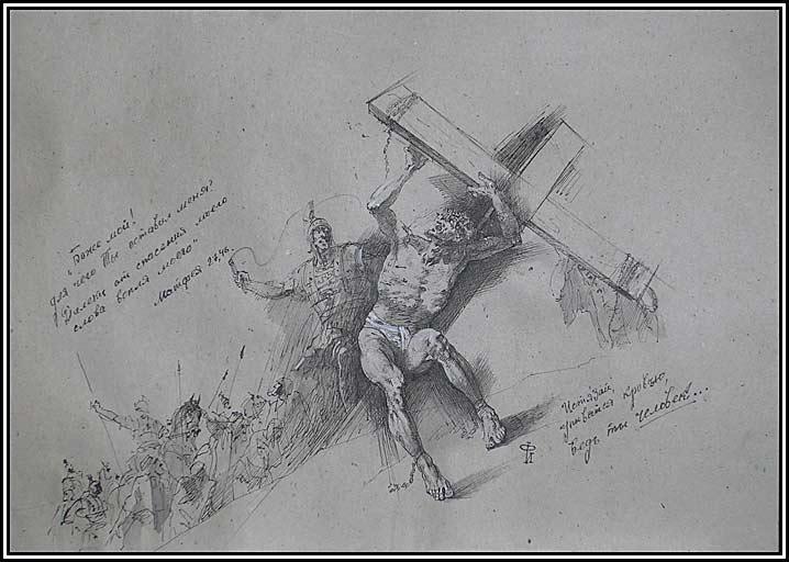 Torture drawing. Rude BDSM Art. Uncensored extreme BDSM